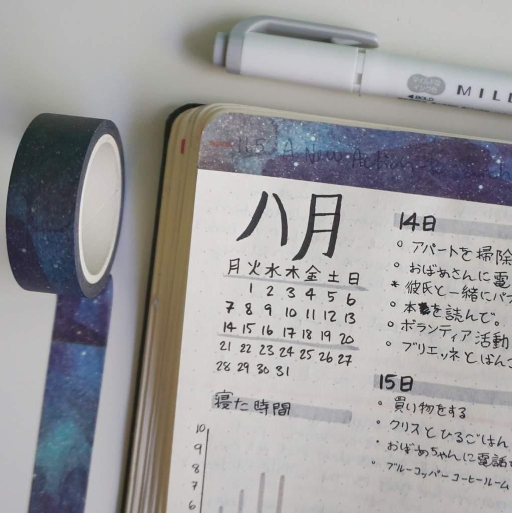 Học tiếng Nhật dễ dàng thông qua viết nhật ký bằng tiếng Nhật 1